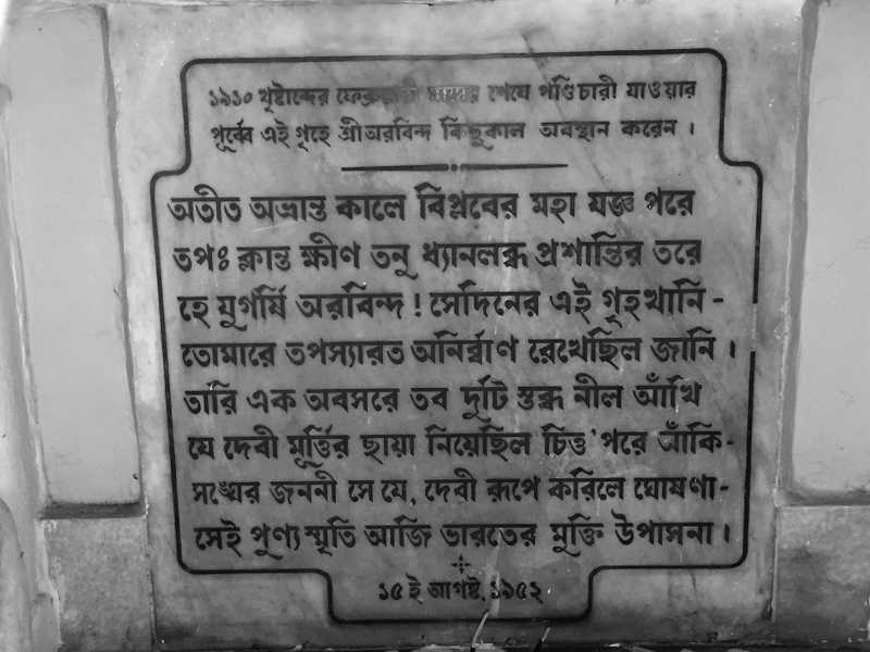 Commemorative Plaque in Room at Motilal Roy's Residence at Chandernagore