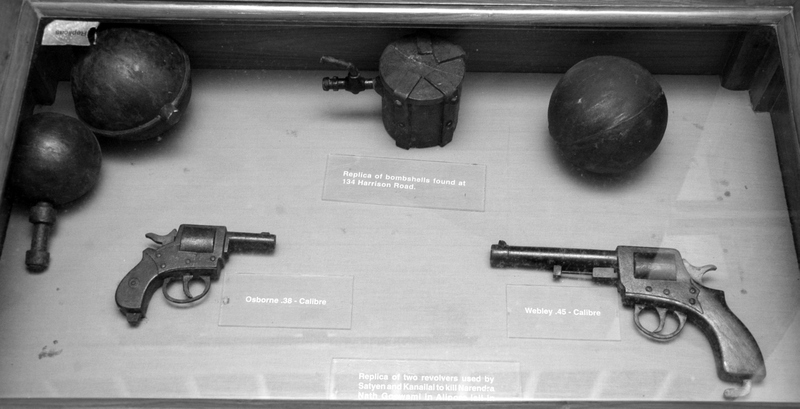 Replica of revolvers used by Kanailal and Satyen Bose for assassinating Naren