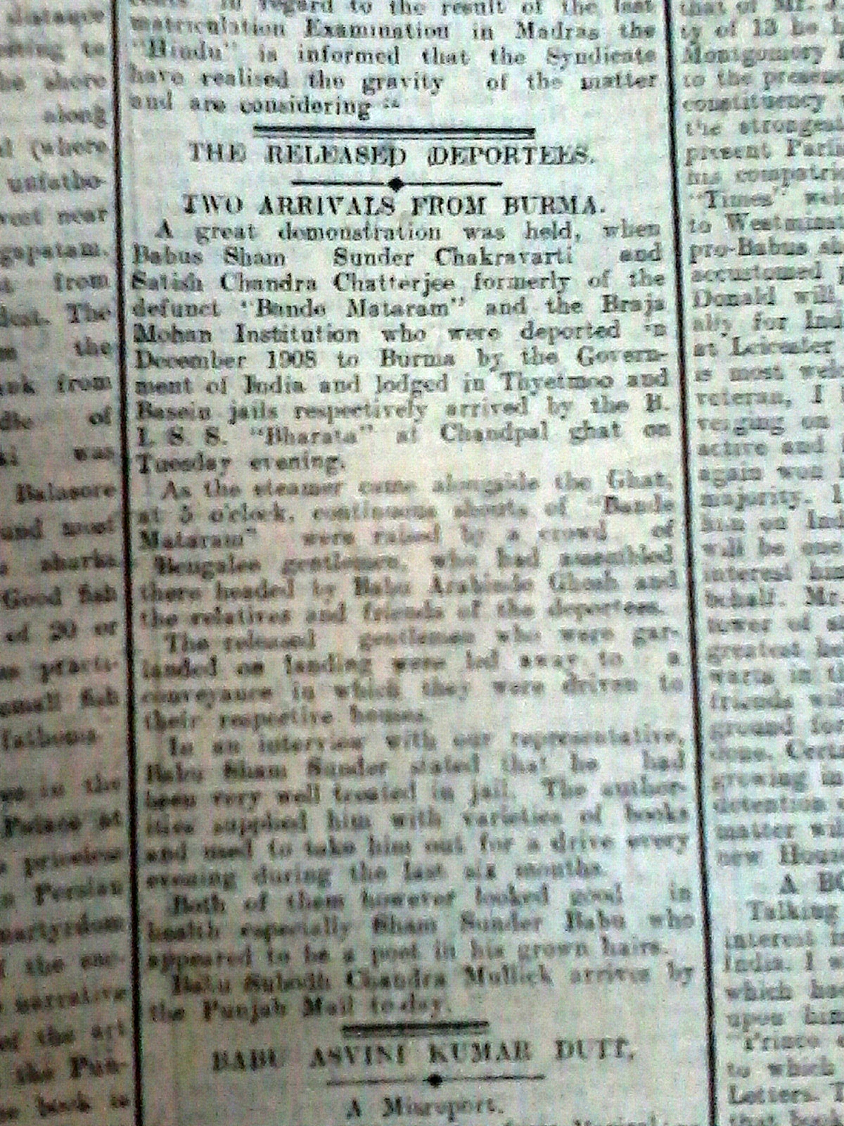 Newspaper report on Sri Aurobindo's visit to Chandpal Ghat on 15.February.1910