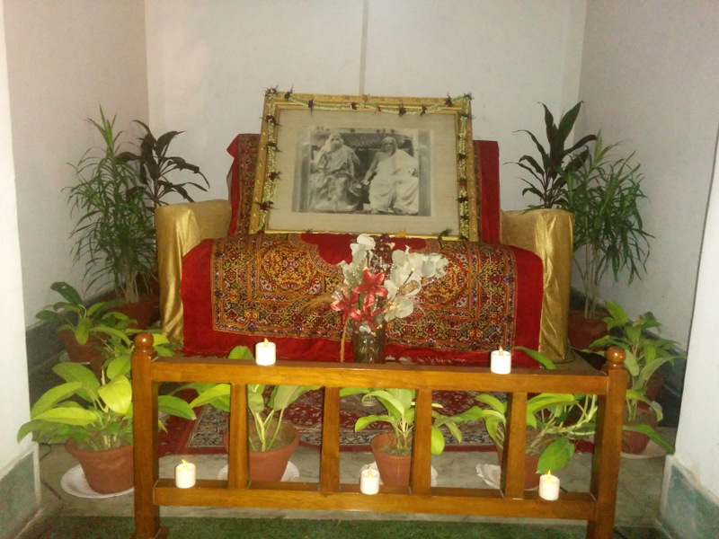 Darshan Room at Lakshmi's House - SAIoC